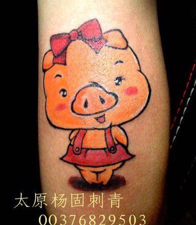 ý Nghĩa Hình Xăm Con Lợn